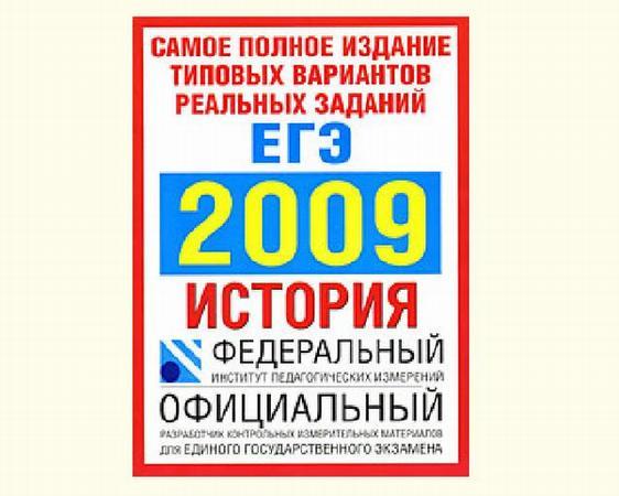 олимпиада по биологии 2012 ответы