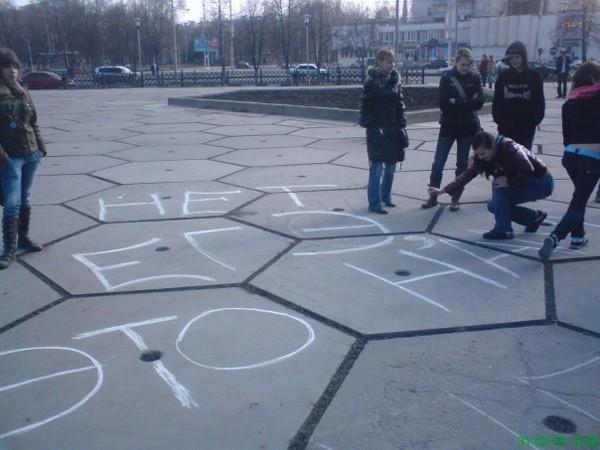 решебник по русскому языку чешко