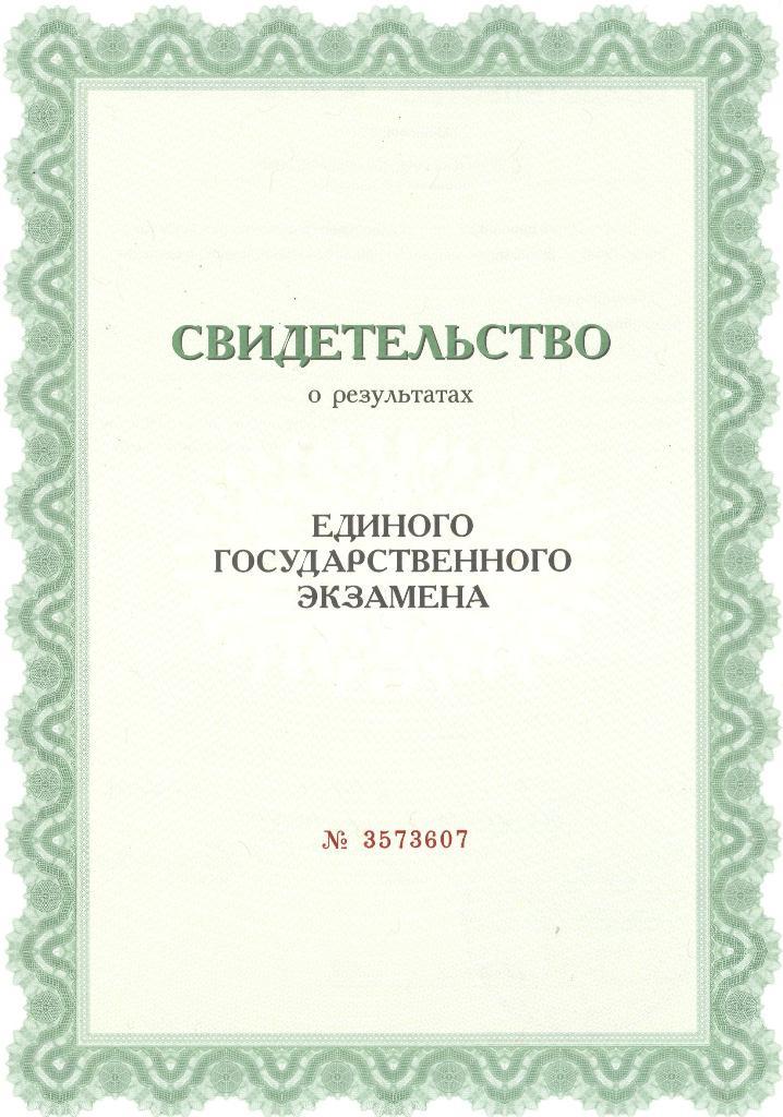 афанасьева 7 решебник