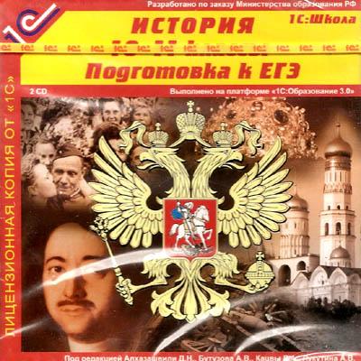хомченко решебник смотреть